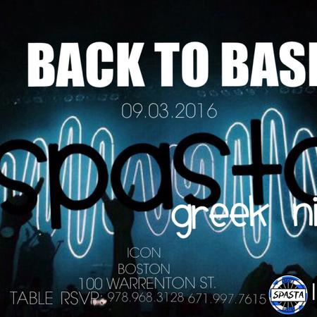 Spasta's Greek Night (VIP Room)